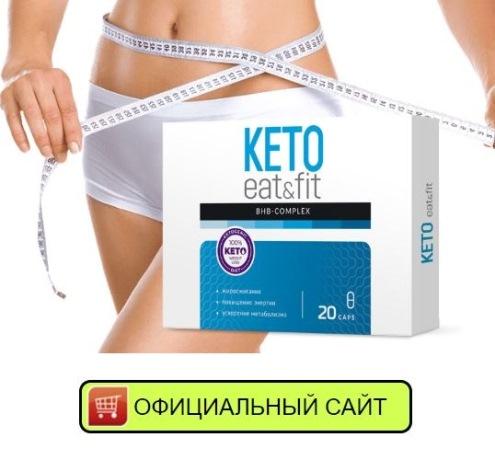 Как заказать keto eat fit где купить в Киселёвске